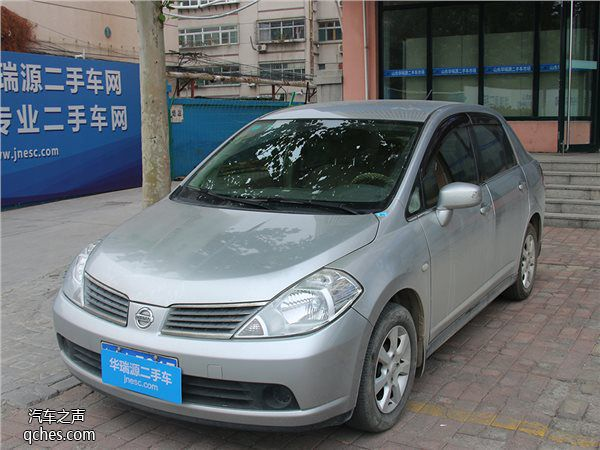 日产 颐达 2008款 1.6L 手动时尚型 济南二手车