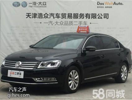 大众 迈腾 2013款 1.8TSI 领先型 天津二手车交易市场