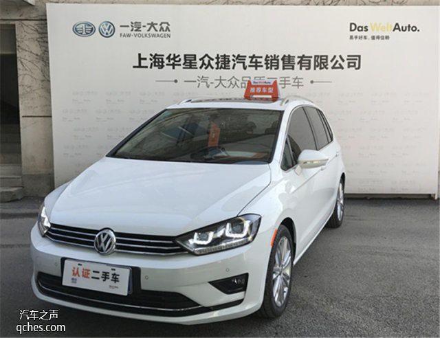 大众 高尔夫 2016款 280TSI 自动旗舰型 上海二手车交易市场