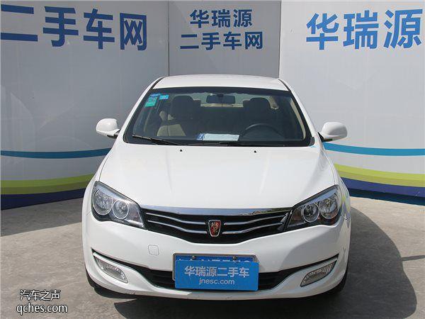 荣威350 2013款 350S 1.5L 手动迅驰版 济南便宜二手车